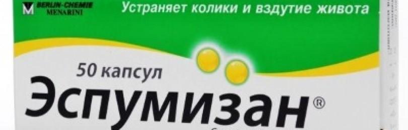 Симетин