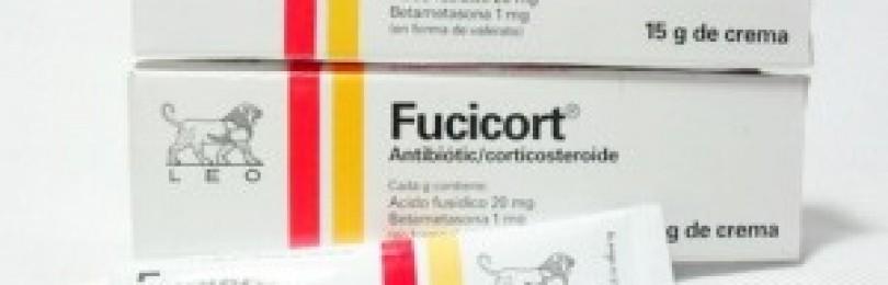 Фуцикорт