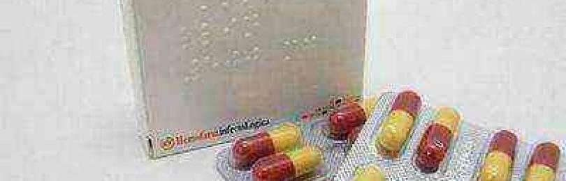 От чего помогает Амоксициллин в таблетках, назначенный взрослым и детям