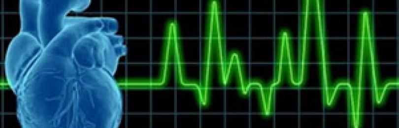 Бисопролол -тева: поможет сбить давление и поддержать сердце