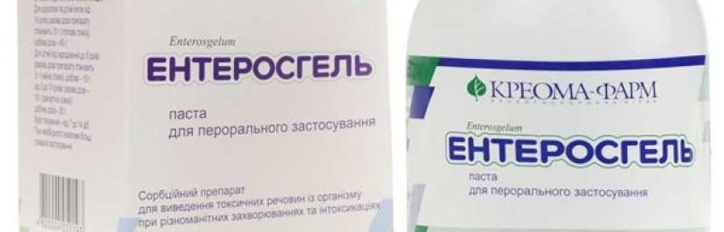 Кларотадин сироп — инструкция по применению
