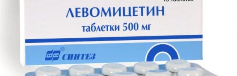 Таблетки от диареи для детей