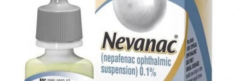 Особенности применения глазных капель неванак 0,1%, 5 мл