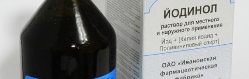 Современная фармацевтика россии