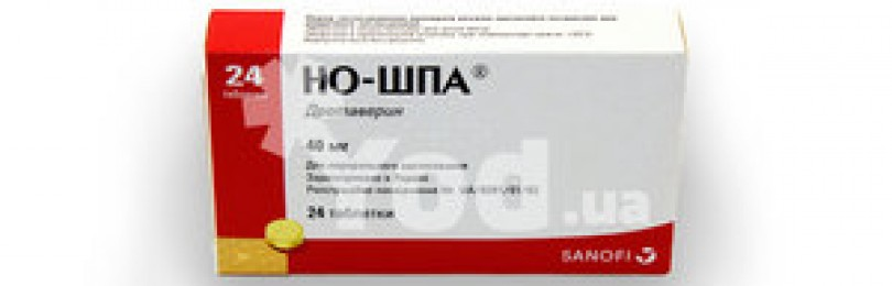 Топ 10 аналогов препарата но-шпа в таблетках и ампулах