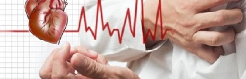 Гипотензивное лекарство моксарел: инструкция по применению, цена, отзывы, аналоги