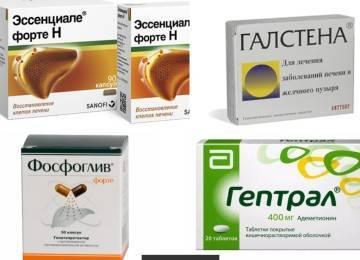 Лучшие и недорогие лекарства для печени