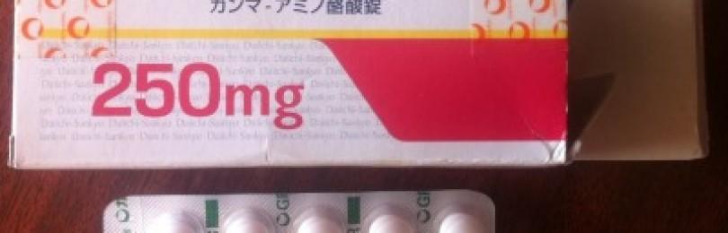 Отзывы о препарате гаммалон