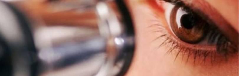 Спазм аккомодации у детей: лечение и симптомы, обоих глаз, что такое, код по мкб-10, капли для снятия