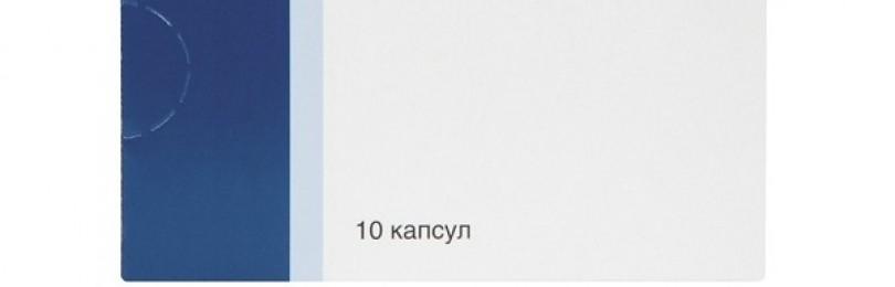 Целебрекс 200 инструкция по применению цена отзывы аналоги таблетки