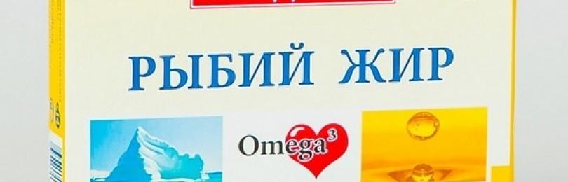 Омакор: таблетки 1000 мг