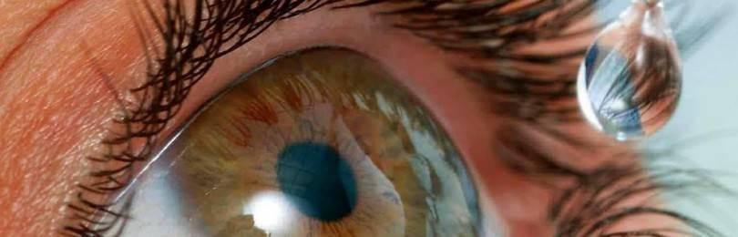 Народное средство от катаракты глаза симптомы