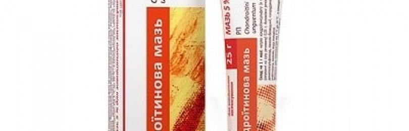Хондроитин-акос мазь (гель): инструкция по применению, состав, отзывы и аналоги