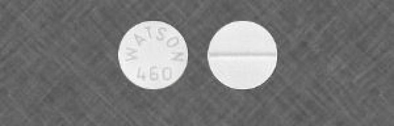 Показания к приему и характеристики препарата гликвидон