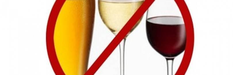 Астма и алкоголь: можно ли принимать спиртные напитки астматикам, противопоказания и последствия