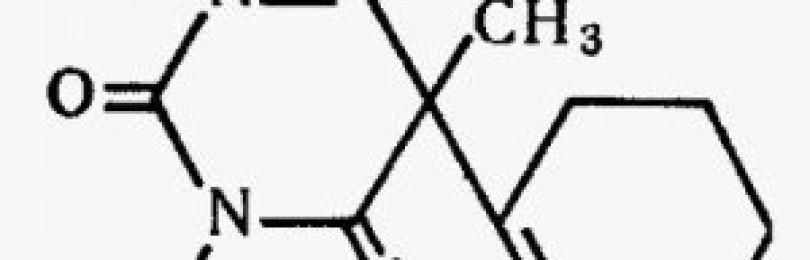 Гексенал (hexenalum)