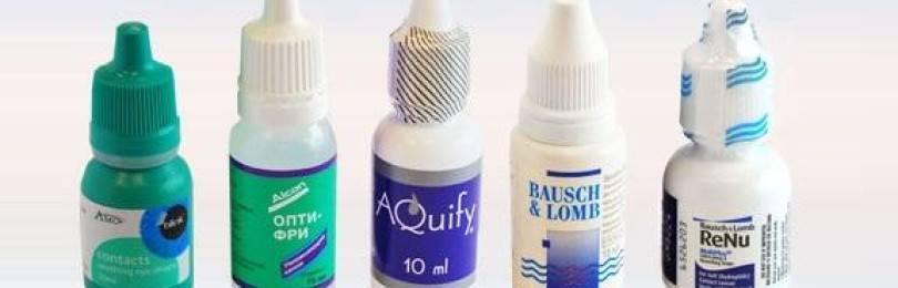 Увлажняющие капли при ношении контактных линз