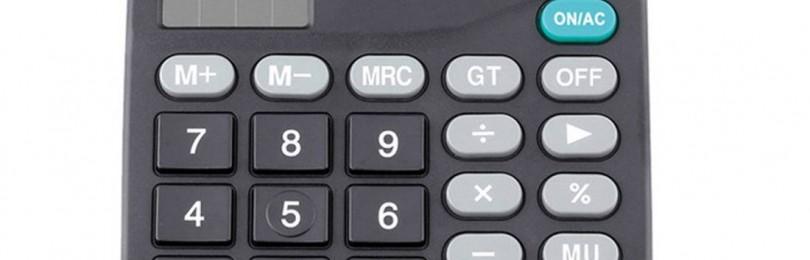 Инструменты и калькуляторы