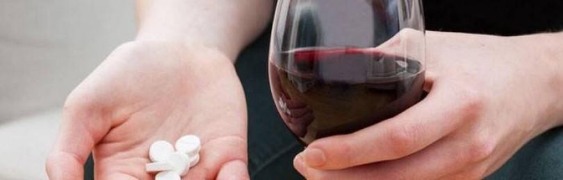 Феназепам при алкогольной абстиненции отзывы