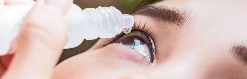 Для чего расширяют зрачки при офтальмологических исследованиях?