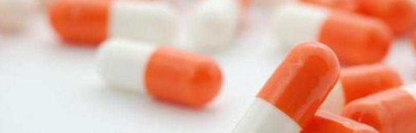 Отзывы о препарате индинол форто