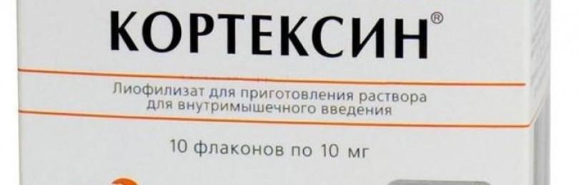 Дешевые аналоги церебролизина