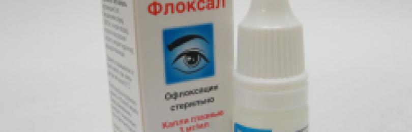 Обзор детских глазных капель: препараты для глаз новорожденным и детям постарше