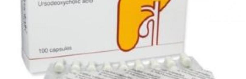 Урсофальк 500 инструкция по применению цена отзывы аналоги цена