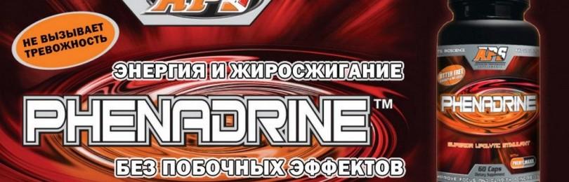 Orphenadrine