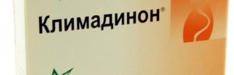 Таблетки Климадинон Уно: отзывы, инструкция, цена