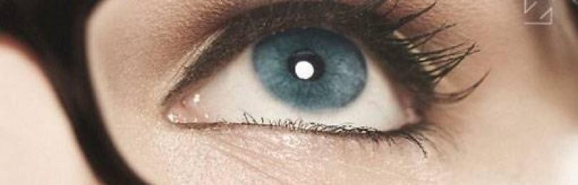 Оптические линзы для глаз для очков