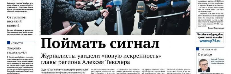 Приказ минздрава рф от 13.03.2019 n 127н