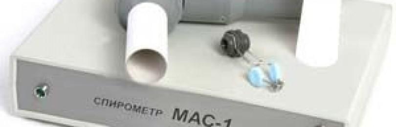 Результаты спирографии при бронхиальной астме и норма