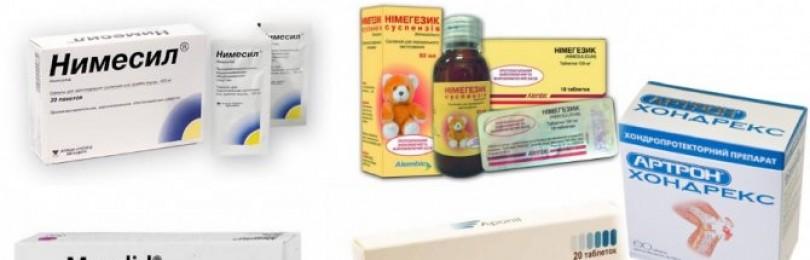 Амтолметин гуацил*