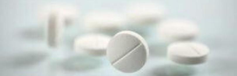 Пентоксифиллин 600 инструкция по применению цена отзывы аналоги цена