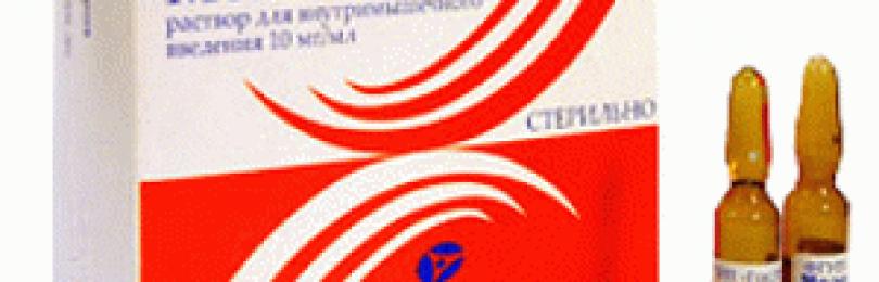 Инструкция по применению диклоберл n 75 (dicloberl n 75)