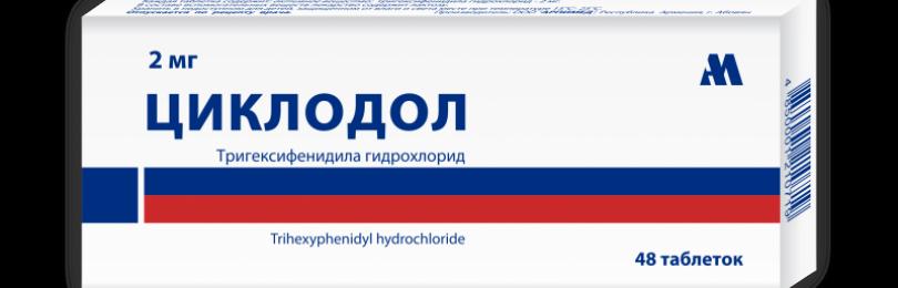 Амантадин (amantadine)