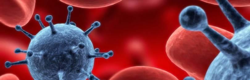 Лечение вирусного хронического гепатита C