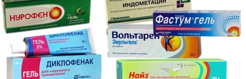 Ибупрофен медисорб инструкция по применению цена отзывы аналоги