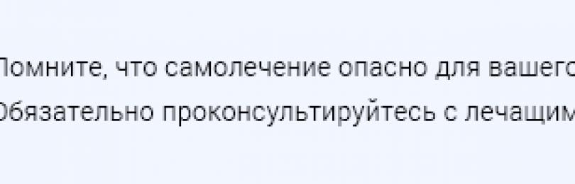 Виброцил, спрей