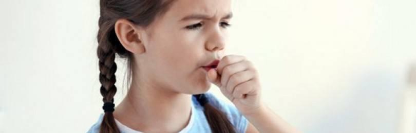 Атипичная пневмония у детей и взрослых