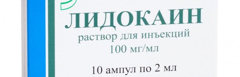 Аналогичные средства препарата цефотаксим