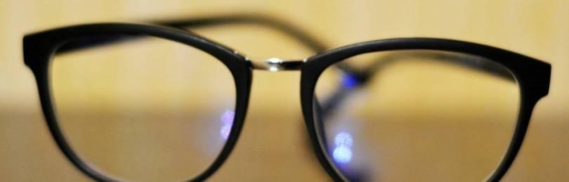 Советы оптометриста: как правильно подобрать очки и линзы