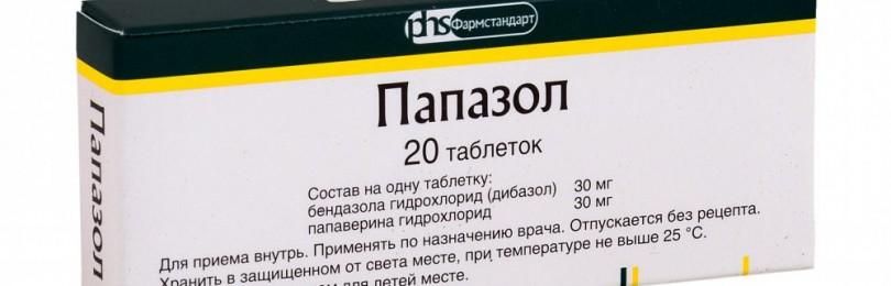Папаверин в ампулах: инструкция к использованию препарата