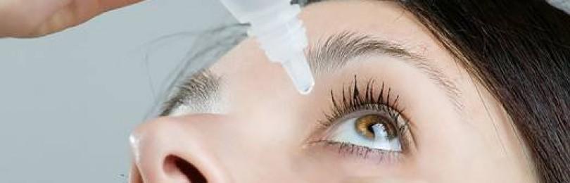 Как правильно закапывать капли в глаза самому себе