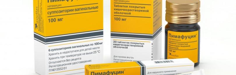 Отзывы о препарате дифлюкан