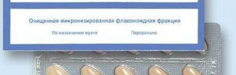 Новый препарат-венотоник вазокет 600: инструкция по применению