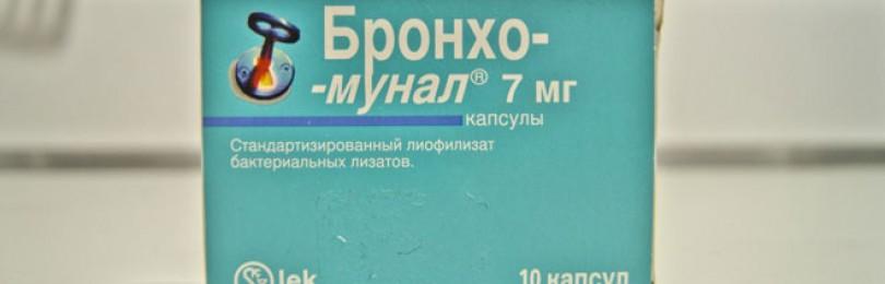 Вторичные иммунодефициты