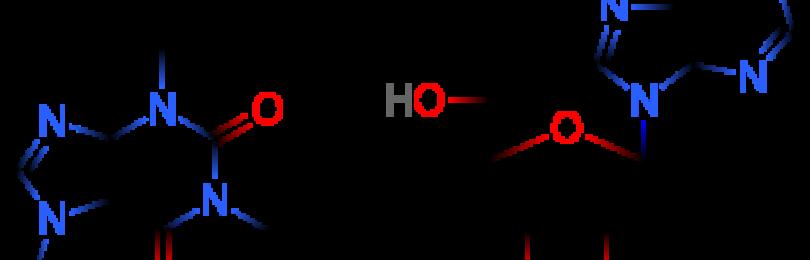 Аденозин