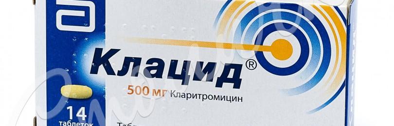 Урсосан форте 500 мг инструкция по применению цена отзывы аналоги цена